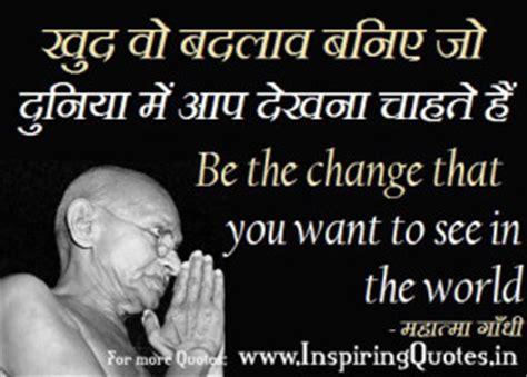 Gandhi jayanti essay in marathi - sheartalentnet