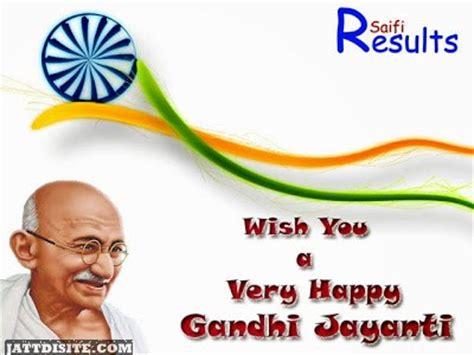 Essay About Gandhiji In Tamil Language High School